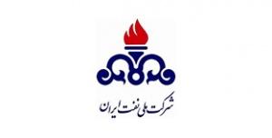 naft-logo1