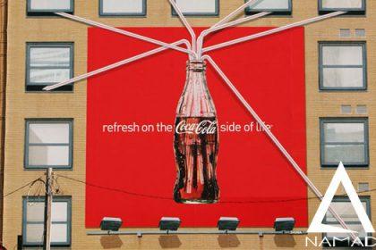 تبلیغات چیست